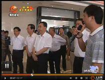 朱小丹省长莅临揭阳市电竞博彩app企业联合会