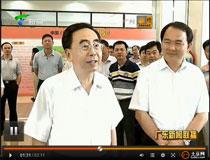 广东卫视报道朱小丹省长莅临揭阳市电竞博彩app企业联合会