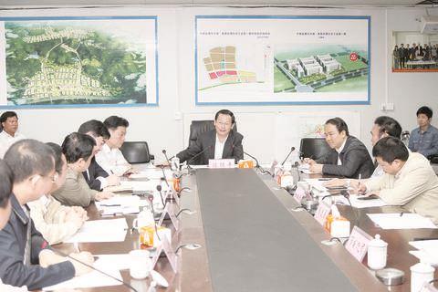 市委书记、市人大常委会主任陈绿平到中德电竞博彩app生态城调研